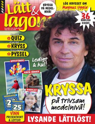 Lätt & Lagom 17-08