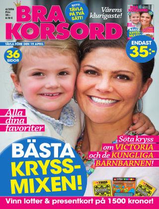 Bra Korsord 16-04