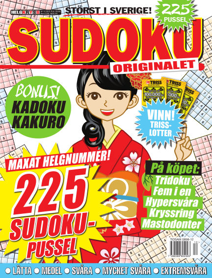 Sudoku (Inga nya utgåvor) December 15, 2015 00:00