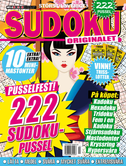 Sudoku (Inga nya utgåvor) February 23, 2016 00:00