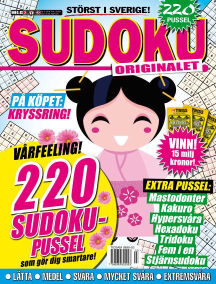 Sudoku (Inga nya utgåvor) March 22, 2016 00:00