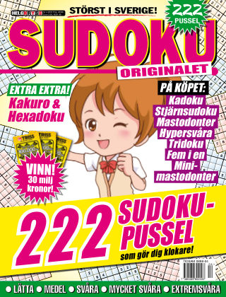 Sudoku (Inga nya utgåvor) 2016-04-19