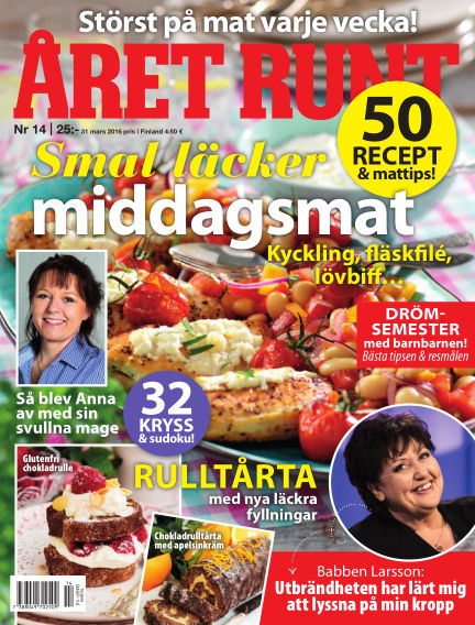 Året Runt March 31, 2016 00:00