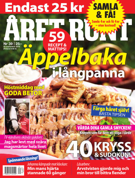 Året Runt September 22, 2016 00:00