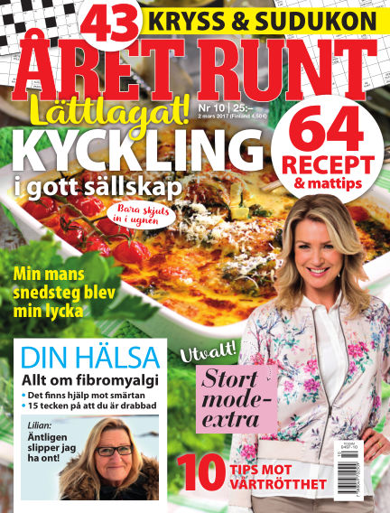 Året Runt March 02, 2017 00:00