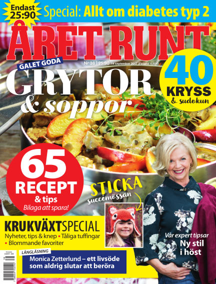 Året Runt September 14, 2017 00:00