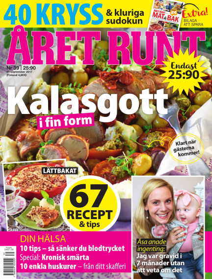 Året Runt September 21, 2017 00:00