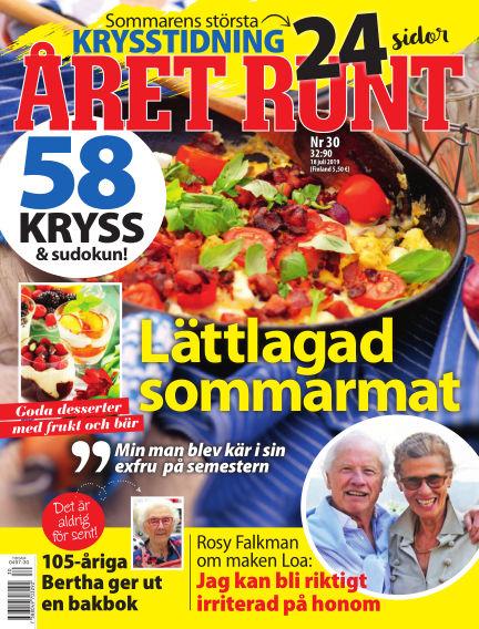 Året Runt July 18, 2019 00:00
