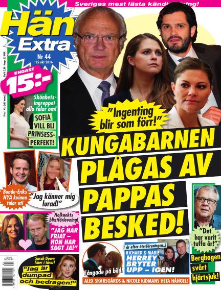 Hänt Extra October 25, 2016 00:00