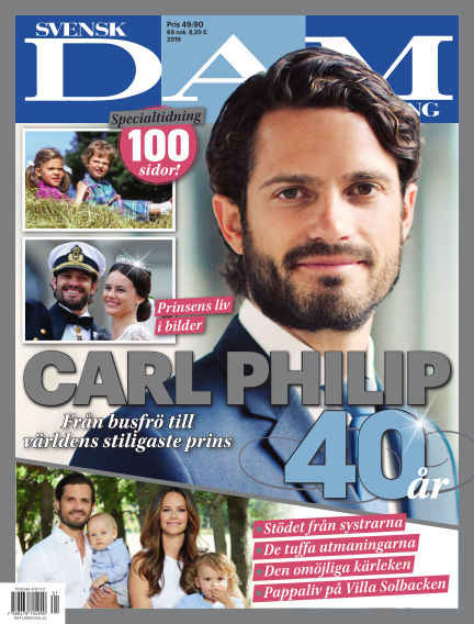 Carl Philip 40 år April 30, 2019 00:00