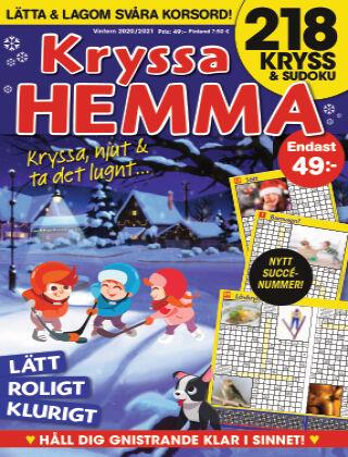 Kryssa Hemma 2020-12-03
