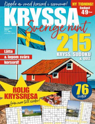 Kryssa Sverige runt Sommar 2020