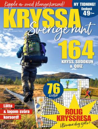 Kryssa Sverige runt Höst 2020