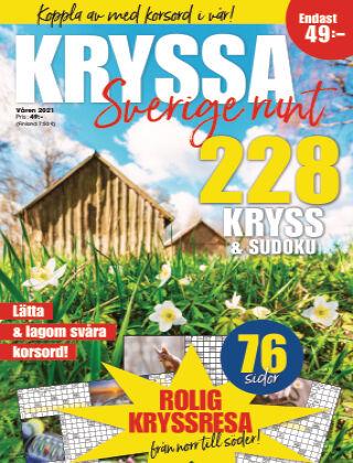 Kryssa Sverige runt 2021-03-04