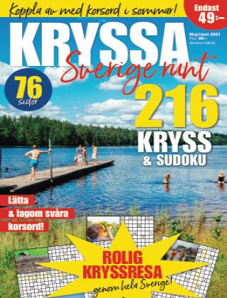 Kryssa Sverige runt 2021-04-29