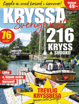 Kryssa Sverige runt 2021-07-01