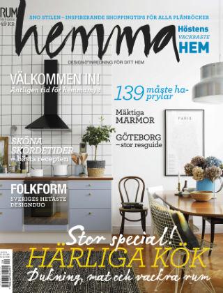 Rum Hemma 2014-08-26