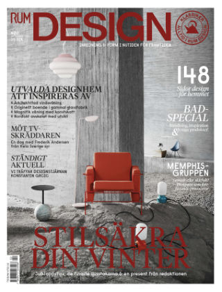 Rum Design 2014-11-25