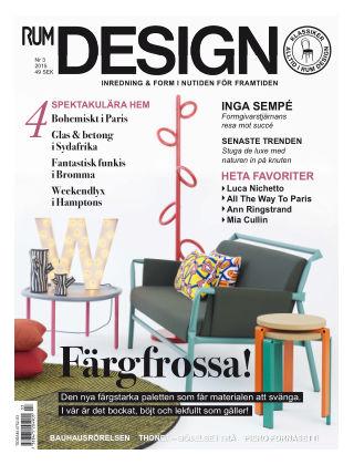 Rum Design 2015-03-31