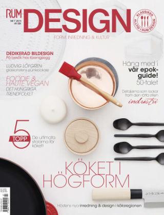 Rum Design 2015-08-27