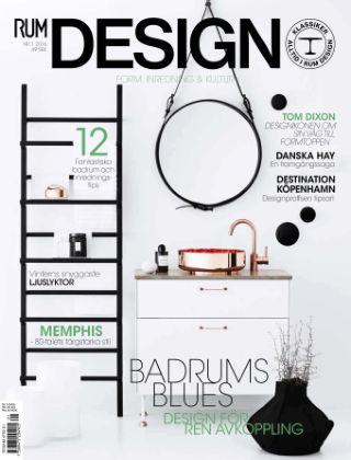 Rum Design (Inga nya utgåvor) 2015-12-29