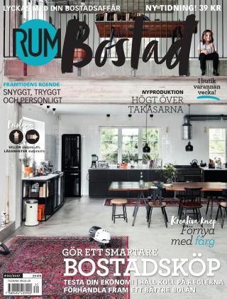 RUM BOSTAD (Inga nya utgåvor) 2017-09-28