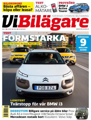 Vi Bilägare 2014-08-23
