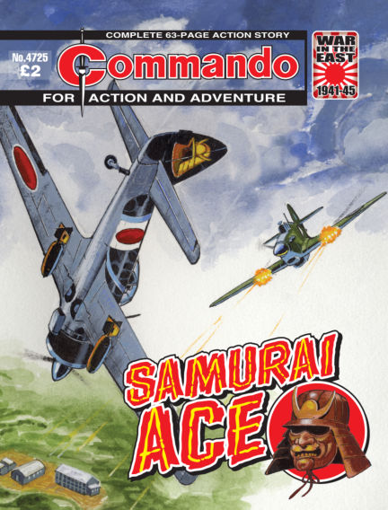 Commando July 08, 2014 00:00