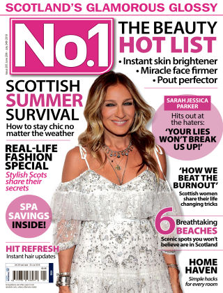 No.1 Issue 205
