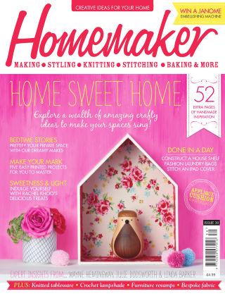Homemaker No.30 2015