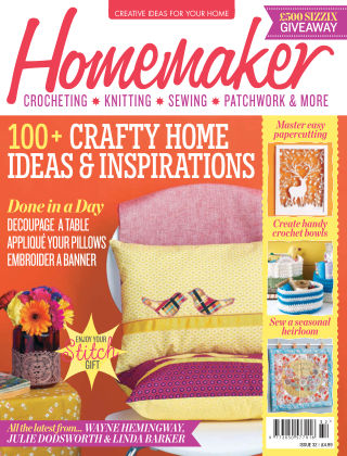 Homemaker No.32 2015