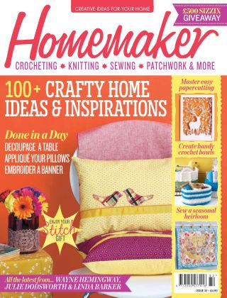 Homemaker No.32 2015