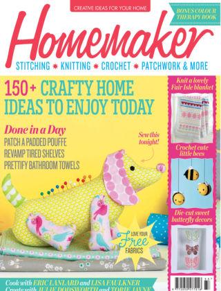 Homemaker No.33 2015