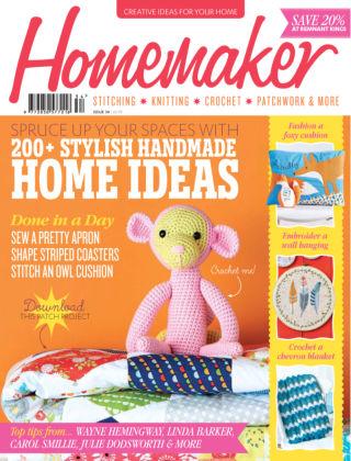 Homemaker No.34 2015
