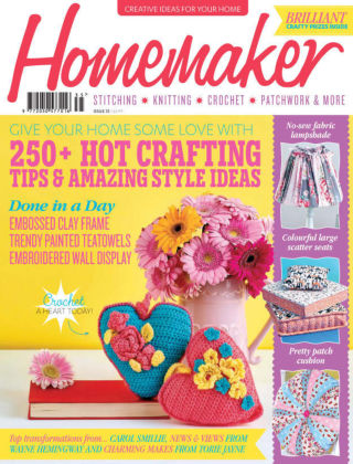 Homemaker No.35 2015