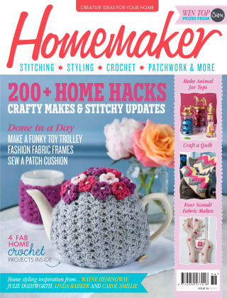 Homemaker No.36 2015