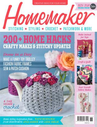 Homemaker No.36 2015