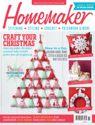Homemaker No.37 2015