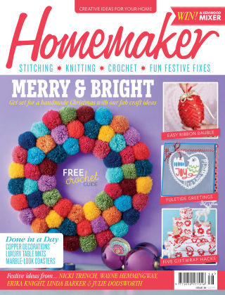 Homemaker No.38 2015