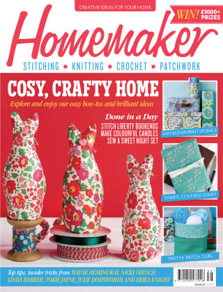 Homemaker No.39 2015