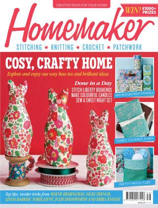 Homemaker No.39 2015