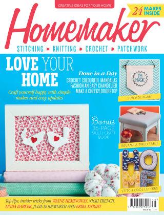 Homemaker No.40 2016