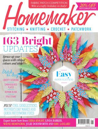 Homemaker No.41 2016
