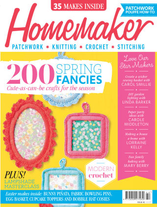 Homemaker No.42 2016