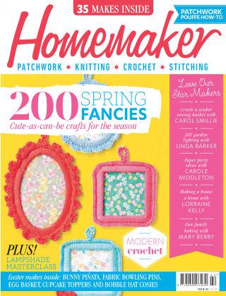 Homemaker No.42 2016