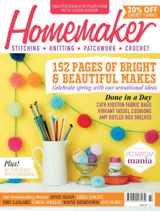 Homemaker No.43 2016