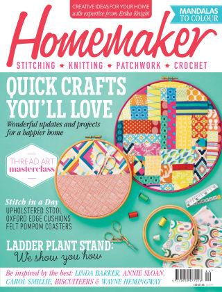 Homemaker No.44 2016