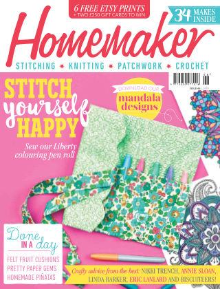 Homemaker No.46 2016