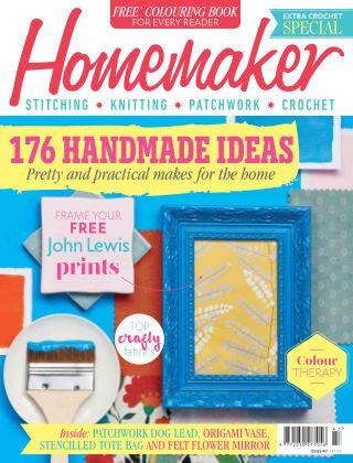 Homemaker No.47 2016