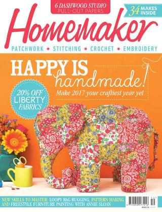 Homemaker No.52 2016